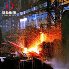 NS333制造商对应材料标准