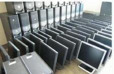 白云区马务回收戴尔旧电脑免费上门估价