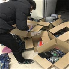 昆山電子呆料回收合法平臺