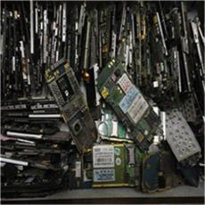 相城區電子元件回收合理報價