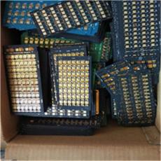 嘉定電子積壓庫存回收環保處置