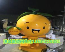 江西橘子吉祥物玻璃鋼柑橘形象公仔雕塑報價