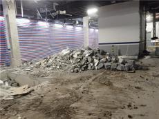 奉賢區賓館拆除需要注意什么