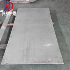 永磁合金2J11精密管對應的焊絲