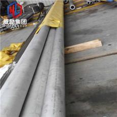軟磁合金1J91熔化極西寧特鋼鍛造