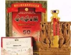 九江上門收購92年茅臺酒多少錢