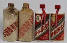 黃南14年高爾夫茅臺酒回收值多少錢