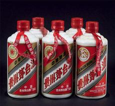 白城19年禮賓茅臺酒回收能賣多少錢