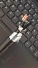 HSGWP22-2X5L通信電纜