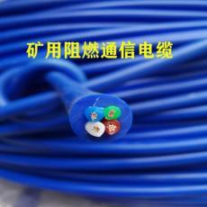 MHYVP-1*2*7/0.30 礦用信號電纜