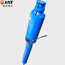 可输送煤灰水抗腐蚀性不锈钢矿用潜水泵