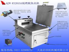 烤魷魚絲機器多少錢