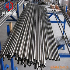 合金C-2000板單價 無縫鋼管