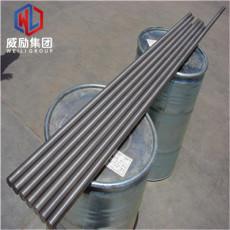 NimoniC 75特厚板 高精密度鋼管材料