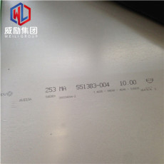 Hastelloy C276精密管 熱膨脹系數