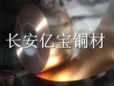 K57 CuNi1Co1Si-TM06高性能銅鎳鈷合金