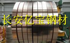 C70350-TM04高性能銅鎳鈷合金