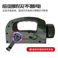 IW5510JU手搖充電巡檢工作燈磁力電量顯示