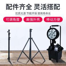 FG6600GF-J防爆工作燈氙氣升降泛光燈充電器