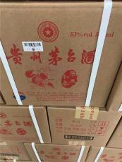 北京高價回收茅臺酒聯系方式