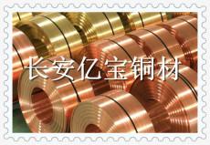K62 CuSn1CrNiTi高性能銅合金