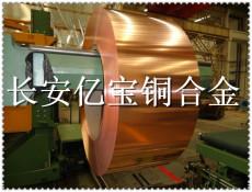 K62 CuSn1CrNiTi-R530高性能銅合金