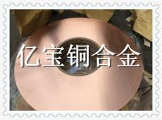 K62 CuSn1CrNiTi-R610高性能銅合金