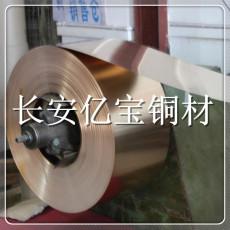 C18090高性能銅合金