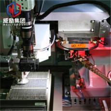 5J1411B割圓板冷加工與熱加工