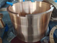 銅套廠家生產單缸液壓圓錐破碎機銅套